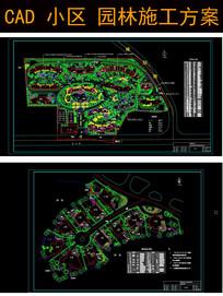CAD小区园林规划施工图 dwg
