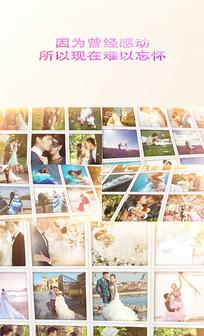 爱情相册AE模板