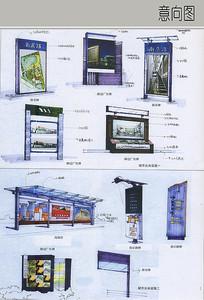 城市公共设施设计 JPG