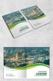 城市夜景封面设计