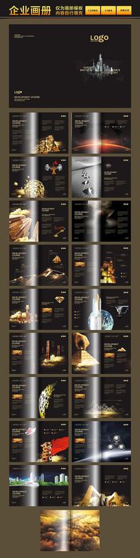 黑色大气企业品牌画册