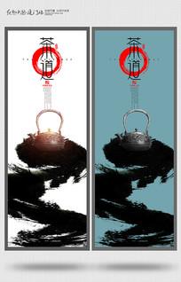 简约创意禅茶道文化挂画展板