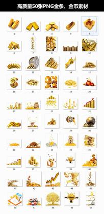 金条金币PNG素材