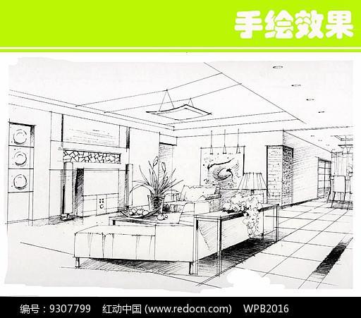 客厅设计线稿图片