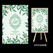 绿色森系婚礼迎宾水牌设计