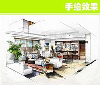 马克笔客厅设计