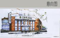 某银行建筑手绘效果图