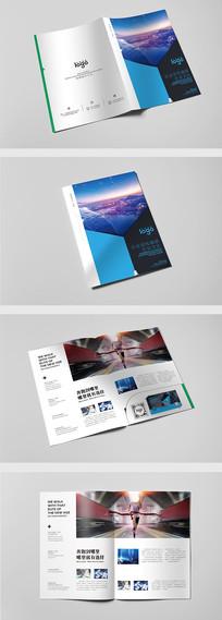 企业文化画册封套
