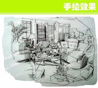 手绘室内客厅线稿