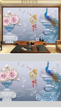 现代简约浮雕立体孔雀背景墙