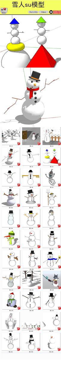 雪地人雪人模型