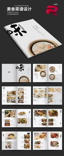 中餐美食菜谱