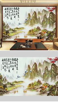 中国风山水水墨画背景电视墙