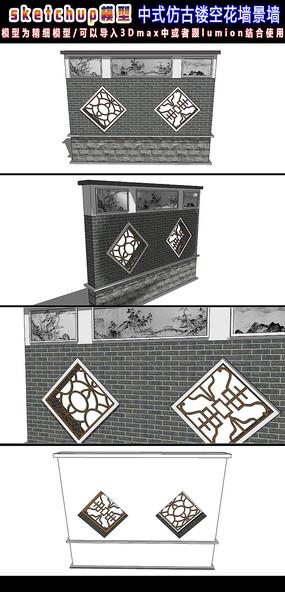 3d模型库 构筑物 新款雕塑景墙造型小品su  新款镂空花窗景墙照壁su图片