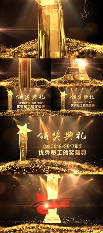 2018震撼水晶颁奖视频
