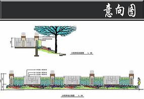 北京某小区小院围墙剖立面图