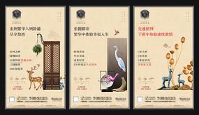 房地产华府H5微信海报