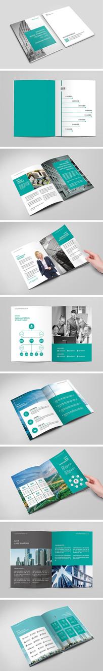 高端商务企业招商宣传画册设计