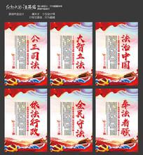 红色大气法律宣传展板设计