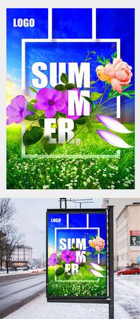 简约summer盛夏促销海报