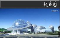 科技活动中心博物馆入口效果 JPG