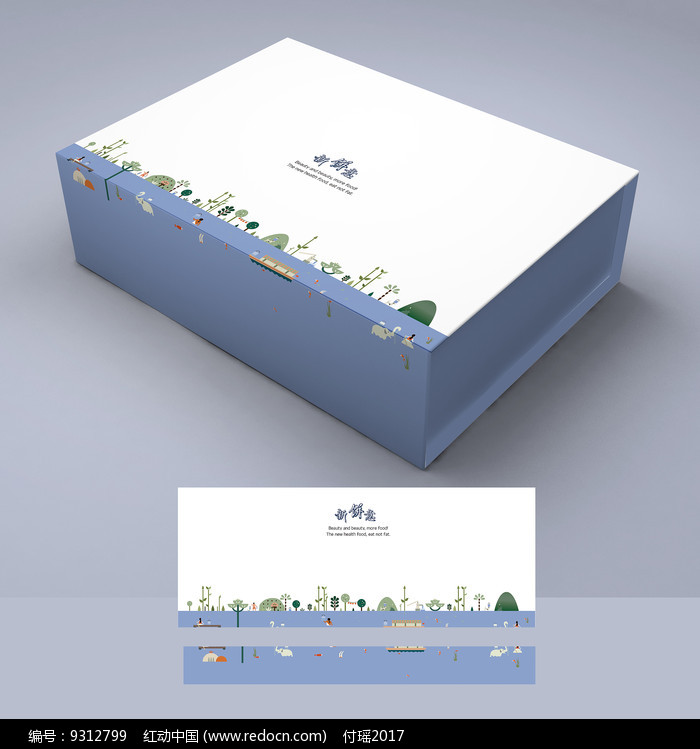 蓝色时尚礼盒包装图片