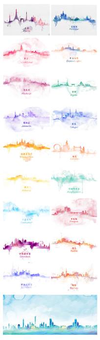 旅游城市系列水彩创意插画
