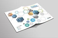 企业文化产品宣传画册封面