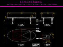 三米三长餐桌CAD图纸