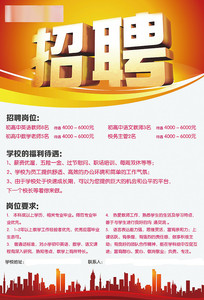 汉能袁亚彬:移动能源加5G将助力中国领先一