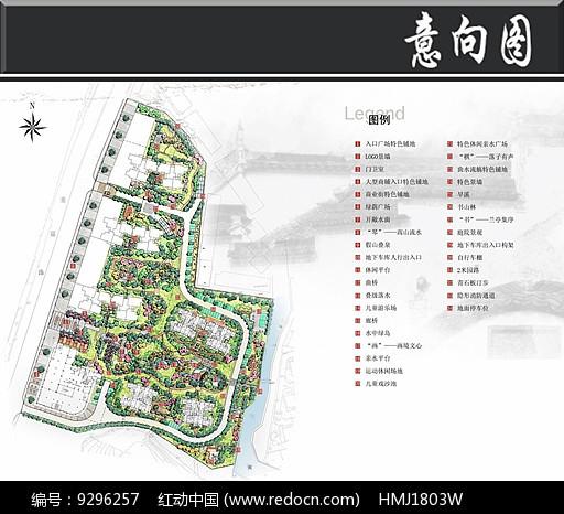中式住宅小区景观总平面图