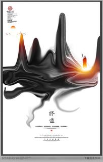 禅道文化海报