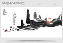 古风禅文化海报