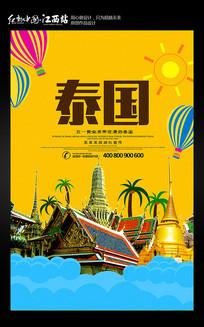 简约泰国旅游海报设计