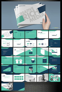 公司画册设计模板