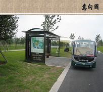 景区车站意向图 JPG