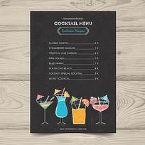 酒吧鸡尾酒菜单模板