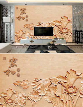 木雕背景墙