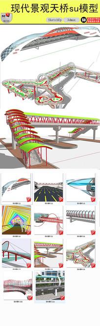 现代景观天桥模型