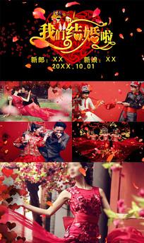 中国风古典爱情相册PR模板