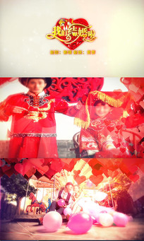 中国风古典相册AE模板