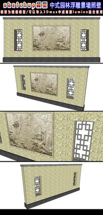 中式园林浮雕景墙照壁SU