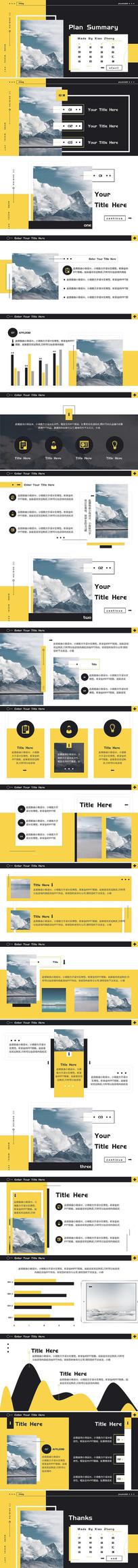 2018红黄高端欧美网页模版