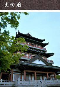 传统建筑景观