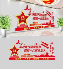 党建部队军队文化墙