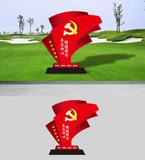 党建雕塑形像标志牌