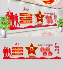 党建军队部队文化墙