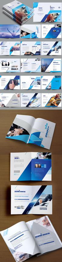 大气蓝色科技企业画册模版