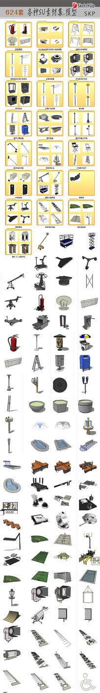 各种设施、工具SU模型