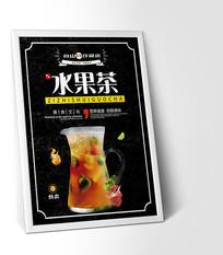 黑色水果茶海报传单设计